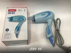 Фен Atlanta Hair Dryer ATH-871