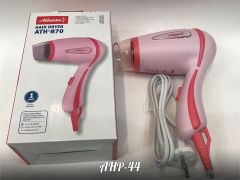 Фен Atlanta Hair Dryer ATH-870
